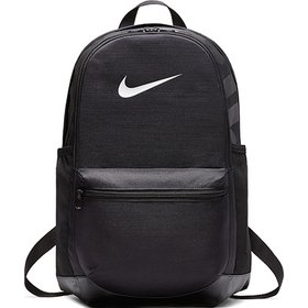 Mochila Nike Brasília - Cinza e Preto - Compre Agora  14ddef0856af7