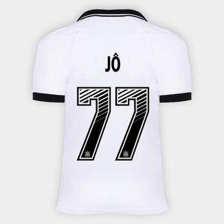 Camisa Corinthians I 20/21 - Jô Nº 77 - Torcedor Nike Masculina