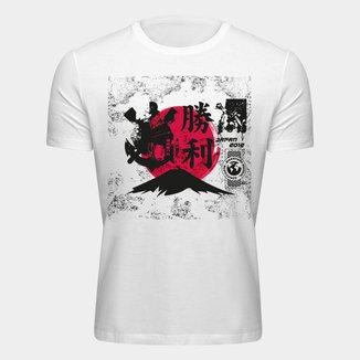 Camiseta Corinthians Bicampeão Mundial Japão 2012 Masculina